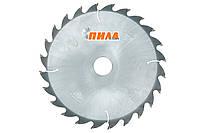 Пильный диск по дереву Ø230(250)*30(50) 24 зуба для продольной распиловки