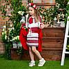Червоний костюмчик для дівчинки Україночка, фото 2