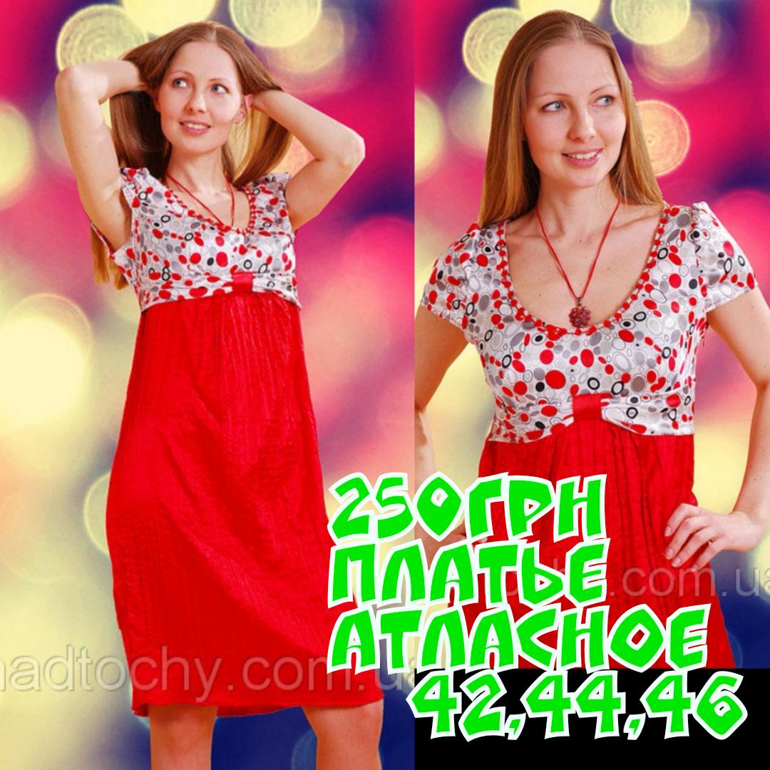Платье женское из атласа, 250 грн