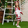 Червоний костюмчик для дівчинки Україночка, фото 6