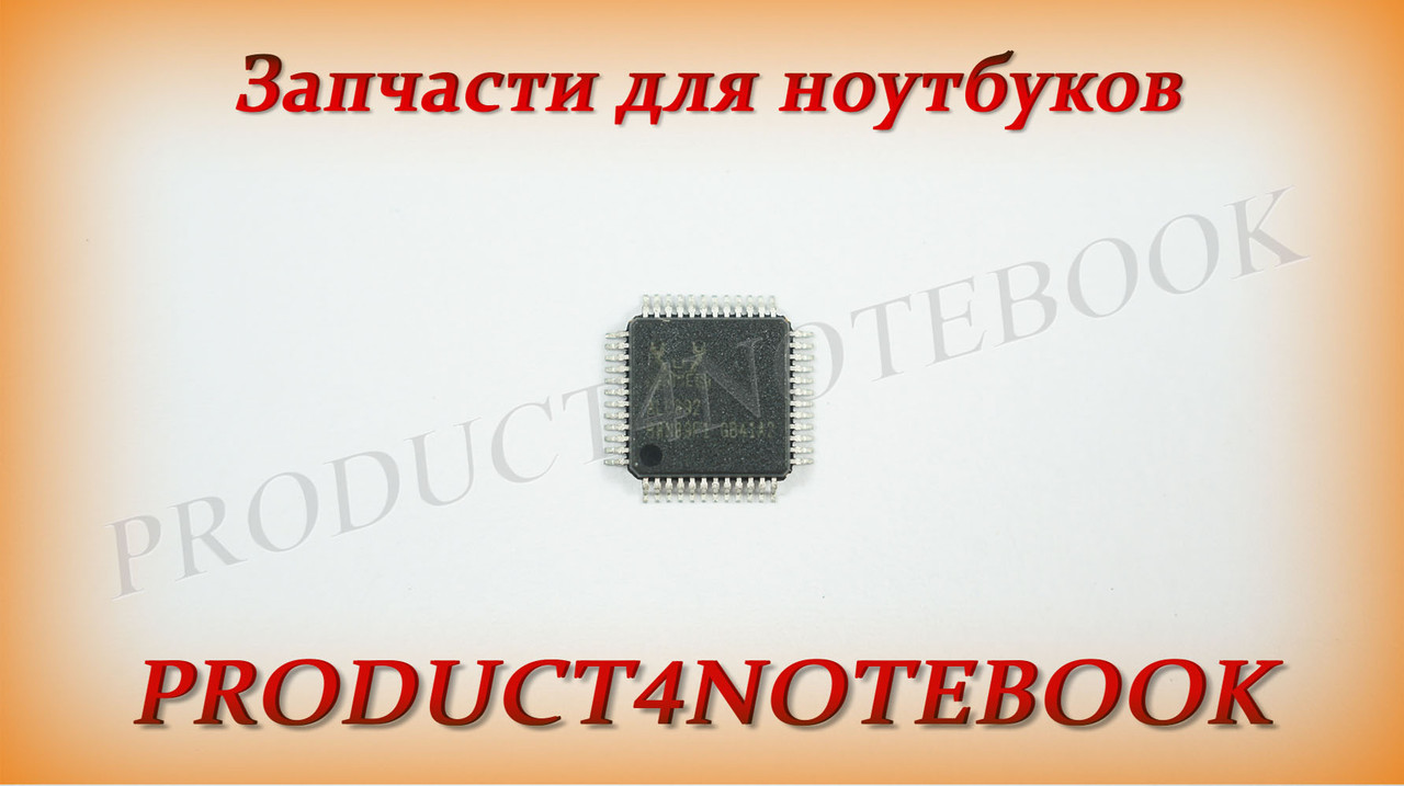 Микросхема Realtek ALC892 звуковая карта для ноутбука - Bigl ua