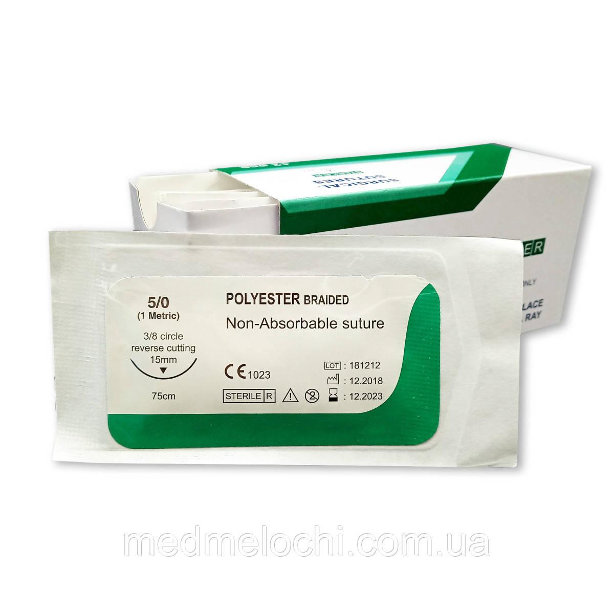 Поліестер USP 5/0 (EP 1) з звор. ріж. голкою 15мм 3/8 кола