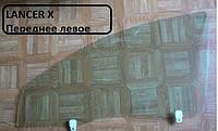 Стекло двери передней левой Mitsubishi Lancer X