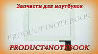 """Тачскрин (сенсорное стекло) для Digma iDs10 3G, QSD E-C97011-04 LLT 1304, 9,7"""", внешний размер 238*184 мм, рабочий размер 197*147 мм, 50 pin, белый"""