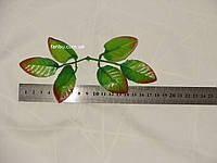 Искусственные листья розы(в 1 упаковке 50 штук) ,на 1 розетке 6 листочков-(маленькие с красным)., фото 1