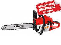 Бензопила Sturm (1,7 кВт, 405мм) GC9938B