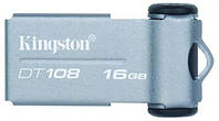 Флэшка Kingston DT 108 - 16 GB серая