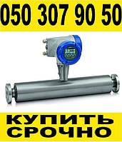 Массовый расходомер топлива для нефтебаз Цена_050`307~90`50