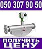 Кориолисовый расходомер массы для нефтебаз Купить_050`307~90`50