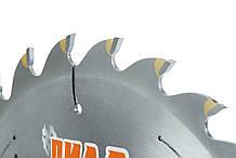 Диск пильный Ø350*30-50*2,4/3,6; 24 зуба по дереву твердосплавный для продольной распиловки