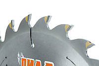 Диск пильный Ø350*30-50*2,4/3,6; 36 зубов по дереву твердосплавный для продольной распиловки