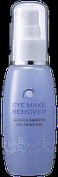 La Sincere Гель демакиянт для глаз 100 мл Eye Make Remover EM01