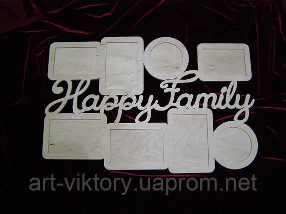 Рамка для фото Happy Family (40 х 60 см), фото 2