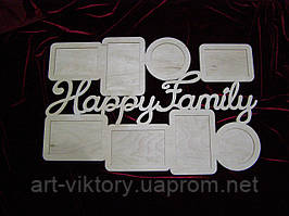 Рамка для фото Happy Family (40 х 60 см)