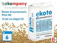 Добриво Ekote Ornamentals Plus (6 місяців) 3102FO, 25kg