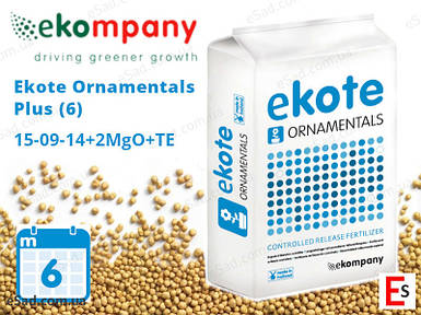 Добриво Ekote Ornamentals Plus (6 місяців) 3102FO,
