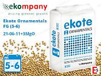 Добриво Ekote Ornamentals FG (5-6 місяців) 6150FO,