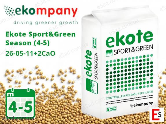 Добриво Ekote Sport & Green Season (4-5 місяців) 6306FS, 25kg, фото 2