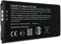 Аккумулятор 100% оригинал Nokia BV-5S X2 Dual Sim