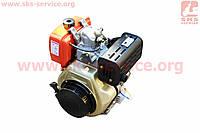 Двигатель мотоблочный в сборе под шлиц Ø25мм+стартер 9л.с. 186FЕ (HT-135) ZUBR
