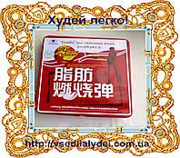Капсулы для похудения «СУПЕР СЖИГАТЕЛЬ ЖИРА БОМБА»30 капсул в упаковке красная, фото 1