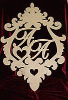 Герб свадебный с инициалами, монограмма (50 Х 37 см)