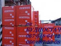 С 1,11,2012 Опустилась цена на AEROC (Обухов, Березань) на 50 грн