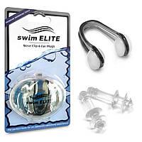 Беруши для плавания Swim ELITE с клипсой для носа, фото 1