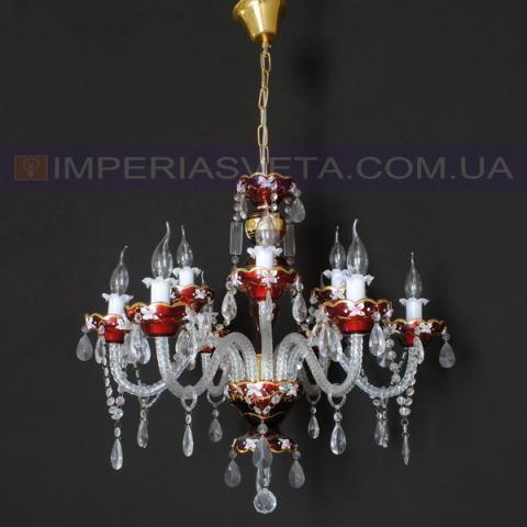 Люстра со свечами хрустальная IMPERIA девятиламповая LUX-431551