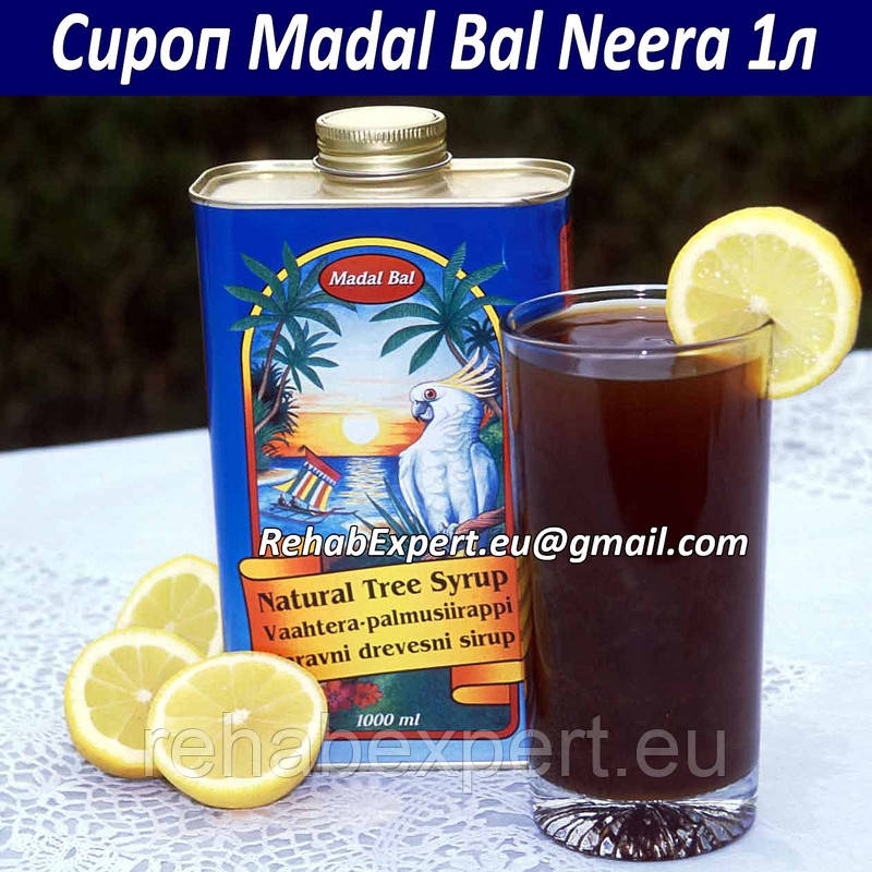 Сироп для очистительной диеты Madal Bal Neera 1л