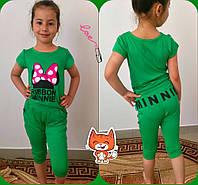 """Детский костюм с бриджами """"RIBBON MINNIE"""" в расцветках, фото 1"""
