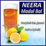Сироп для очистительной диеты Madal Bal Neera 1л, фото 4