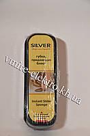 Губка придающая блеск бесцветная Silver instant shine sponge