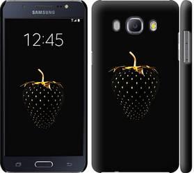 """Чехол на Galaxy J5 (2016) J510H Черная клубника """"3585c-264-328"""""""
