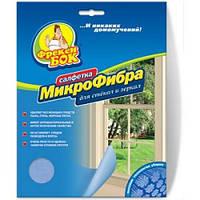 Микрофибра салфетка для стекла и зеркал