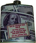 """Фляга подарочная """"Доллары"""" 110316-165"""