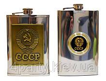 """Фляга подарочная """"СССР"""" 110316-164"""