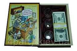 Книга-скринька Як стати багатим 110316-382