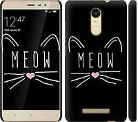 "Чехол на Redmi Note 3 Kitty ""3677c-95-328"""