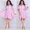 Женское платье Цвета: в ассортименте. Размеры 50,52,54,56.  Ткань коттон, фото 2