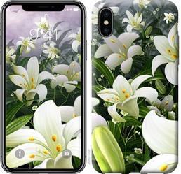 """Чехол на iPhone X Белые лилии """"2686c-1050-328"""""""