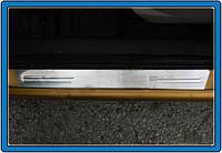 Citroen C-3 Накладки на дверные пороги (нерж.) 4 шт.