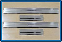 Ford Focus 2008-2011 Накладки на дверные пороги OmsaLine