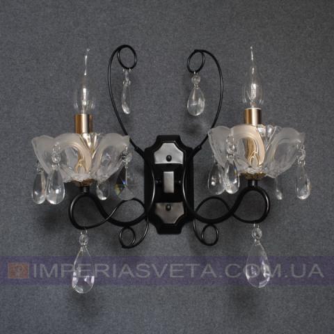 Хрустальное  бра, светильник настенный IMPERIA двухламповое LUX-401115