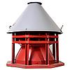 Вентилятор крышный ВКР №8