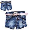 Шорты джинс оптом для девочки  8-14 лет -3249