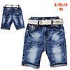 Бриджи джинсовые опт на резинке для мальчика 6-10 лет 3283