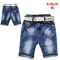 Бриджи джинсовые опт на резинке для мальчика 6-10 лет 3283, фото 1