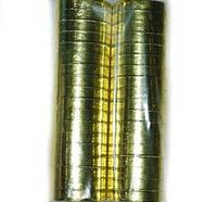 Серпантин фольгированный золото 1501-0303