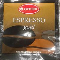 Кофе в чалдах Gemini Espresso Gold 100 шт.(без сахара)